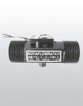 RRK / RRN / RFSM type/flow switch